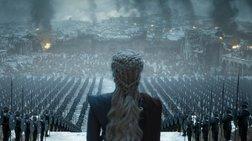 Βραβεία Emmy: Το Game of Thrones σπάει ρεκόρ με 32 υποψηφιότητες