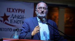 ΛΑΕ: Πολιτική δίωξη η παραπομπή Λαφαζάνη σε δίκη