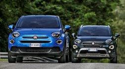 Τα Fiat 500, 500L και 500X προσφέρονται με άτοκο πρόγραμμα χρηματοδότησης