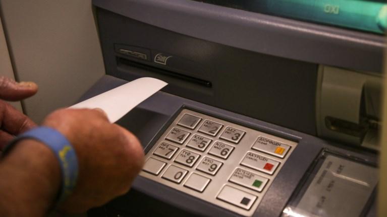Ακριβαίνει η ανάληψη μετρητών από ΑΤΜ άλλης τράπεζας