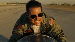 Ποιο Face App; O Τομ Κρουζ ξανά στο Top Gun 34 χρόνια μετά [Βίντεο]