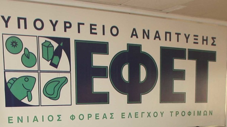 o-efet-anakalei-notheumeno-kafe-danesi-caffe-spa--roma