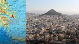 isxuros-seismos-tarakounise-tin-athina