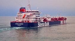Κατεπείγουσα σύσκεψη στο Λονδίνο για την υπόθεση του τάνκερ Stena Impero