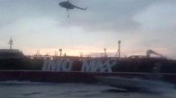 Ιράν: Δημοσιοποίηση βίντεο με το δεξαμενόπλοιο Stena Impero