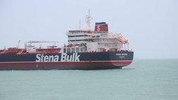 Βρετανία-Stena Impero: Τη Δευτέρα τα μέτρα για τη σύλληψη του από το Ιράν
