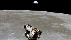Δέκα εμβληματικές εικόνες από το ανθρώπινο βήμα στη σελήνη