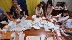 Ουκρανία: Το κόμμα του προέδρου Ζελένσκι εξασφαλίζει το 43,9%
