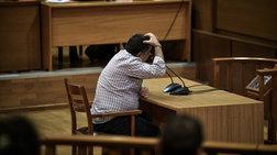 Δίκη Χρ. Αυγής: Τι δείχνει στο στίγμα του κινητού του Ρουπακιά