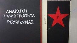 epithesi-ston-seb-mia-prosagwgi-kai-apeiles-gia-nees-parembaseis