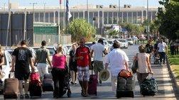 Έλεγχοι «αλα γερμανικά» στο Ηράκλειο: Τι απαντά το υπουργείο