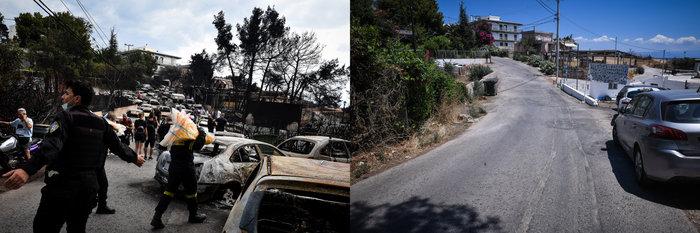 Μάτι: Ένας χρόνος μετά - Το χρονικό της μεγάλης τραγωδίας - εικόνα 2