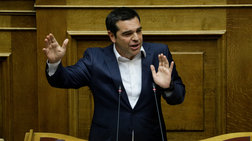 tsipras-den-nikisate-ton-laikismo-ton-trofodotisate