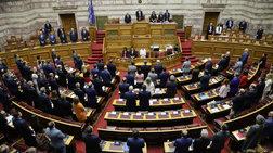 Ψήφος εμπιστοσύνης στην κυβέρνηση- Τι προηγήθηκε στη Βουλή