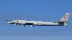 Αναχαίτιση ρωσικών και κινεζικών αεροσκαφών από την Ιαπωνία