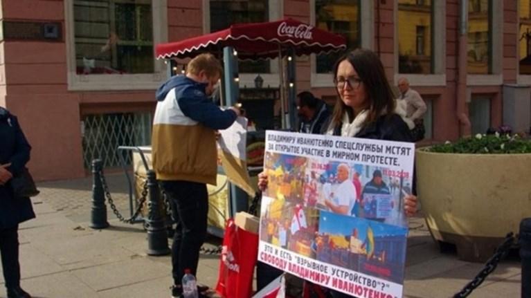 Ρωσία: Δολοφονήθηκε ακτιβίστρια της κοινότητας ΛΟΑΤΚΙ