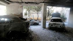 Τέσσερα αυτοκίνητα πυρπόλησαν άγνωστοι στα Πετράλωνα