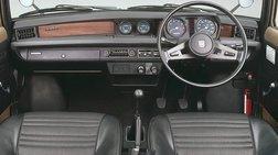 Το totally digital σαλόνι του Honda e, απόλυτο tribute στο civic του 1972