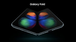 to-samsung-galaxy-fold-twn-2000-erxetai-telika-to-septembrio