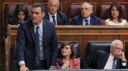 Ισπανία: Ο Σάντσεθ έχασε και την 2η ψηφοφορία για σχηματισμό κυβέρνησης