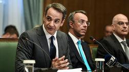 Πρώτο υπουργικό στο Μαξίμου - Στο επίκεντρο το φορολογικό