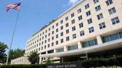 Νέα τετραμερής με Κύπρο, Ισραήλ και ΗΠΑ στην Ουάσινγκτον
