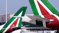 Προβλήματα με τις πτήσεις στην Ιταλία λόγω στάσης εργασίας