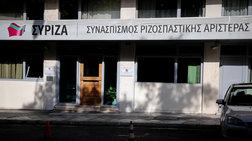 entoni-kritiki-suriza-sto-nomosxedio-gia-to-epiteliko-kratos