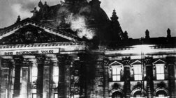 Μία κατάθεση αλλάζει τα δεδομένα του εμπρησμού στο Ράιχσταγκ  το 1933
