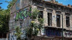 Σεισμός στην Αθήνα: Αιτήσεις για 10.000 αυτοψίες σε κτίρια