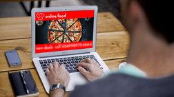 Στο στόχαστρο οι υπηρεσίες ηλεκτρονικών παραγγελιών φαγητού