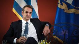 Τι κρύβουν τα πρώτα ταξίδια του Μητσοτάκη ως πρωθυπουργού