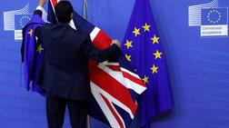 Brexit: Η Ελληνική κυβέρνηση και οι επιχειρήσεις προετοιμάζονται