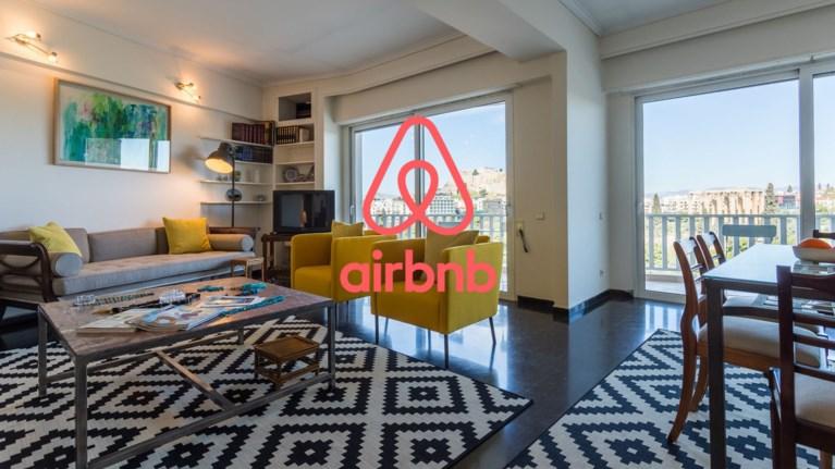 oi-perioxes-me-ta-perissotera-akinita-airbnb-atin-ellada