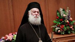 Μήνυμα του Πατριάρχη Αλεξανδρείας για την Ανατολική Μεσόγειο