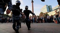 Ρωσία: 1.400 προσαγωγές από συγκέντρωση στη Μόσχα