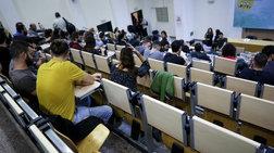 Τι προβλέπει η κατάργηση του καθεστώτος των «αιώνιων» φοιτητών