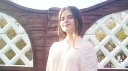 Σάλος στη Ρουμανία μετά την άγρια δολοφονία 15χρονης