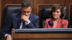 Ισπανία: Το κοινοβούλιο ξεκινά τις εργασίες του εν μέσω θέρους