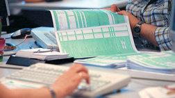 Λήγει σήμερα 29 Ιουλίου η προθεσμία υποβολής των φορολογικών δηλώσεων