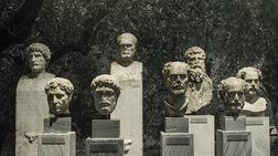 Ορίστηκαν τα μέλη του ΔΣ του Ταμείου Αρχαιολογικών Πόρων