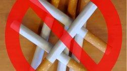 Τσιγάρο τέλος: Αυτή είναι η εγκύκλιος του υπουργείου Υγείας