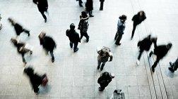 Έρευνα ΚΕΦΙΜ: Δουλεύουμε 180 ημέρες για το κράτος