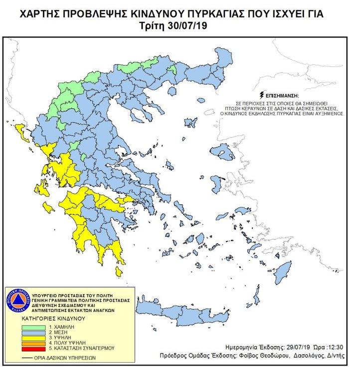 Υψηλός κίνδυνος πυρκαγιάς σε Πελοπόννησο και Δ. Ελλάδα