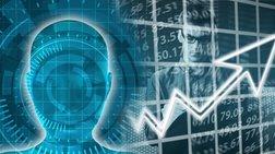 Περισσότερες από 80.000 συμμετοχές μετράει το e-learning του ΕΚΠΑ