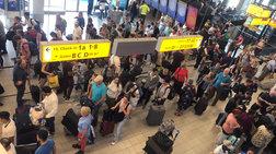 Απίστευτο: Επιβάτης πτήσης είχε στη βαλίτσα του ...εκτοξευτή πυραύλων
