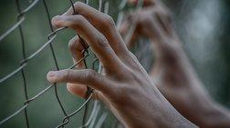 Παγκόσμια Ημέρα κατά του trafficking: 142 περιστατικά σε 5 χρόνια