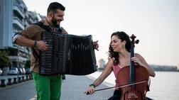 Θάνος Σταυρίδης και Στέλλα Τέμπρελη  σε μια μουσική αφήγηση στο ΚΠΙΣΝ