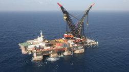 Εϊσοδος της Total και της ENI στο τεμάχιο 7 της κυπριακής ΑΟΖ