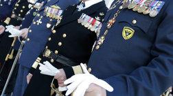 Σύσκεψη της στρατιωτικής ηγεσίας των Ενόπλων Δυνάμεων
